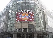 郓城大福源半弧形显示屏