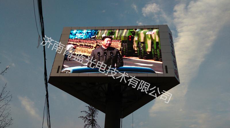 莘县三面显示广告屏